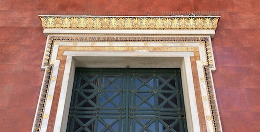 University of Athens, detail. HFC.