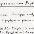 "Cavafy Manuscript: ""Waiting for the Barbarians."