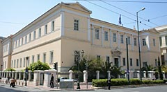 The Arsakion Girls' School, on the corner of Panepistimiou and Pesmazoglou St.