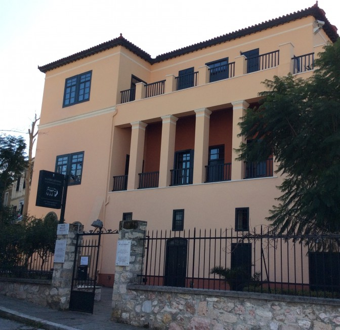 The house of Kleanthis and Schaubert (which housed the University between 1837-1841), on 5, Tholou St. in the Plaka district.