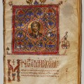 Psalter, Byzantine, late 12th century. Courtesy www.metmuseum.org.