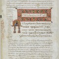 Leaf from the Epistle to the Hebrews, Byzantine, 12th century. Courtesy www.metmuseum.org.