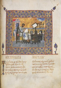 Jaharis Lectionary, Byzantine, c. 1100. Courtesy www.metmuseum.org.