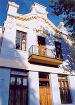 The building which houses the Philike Etairia Museum and HFC–Odessa. HFC.