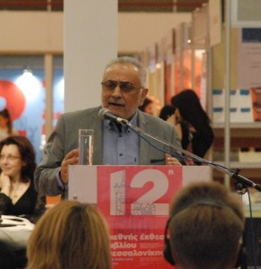 TBF 2015 - Opening day, HFC President Christodoulos Yiallourides gives his welcome speech.