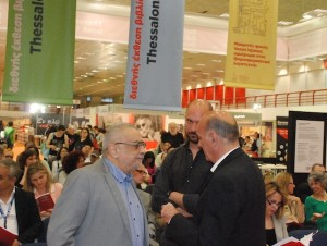 TBF 2015 - Opening day, HFC President Christodoulos Yiallourides talks with publishers.