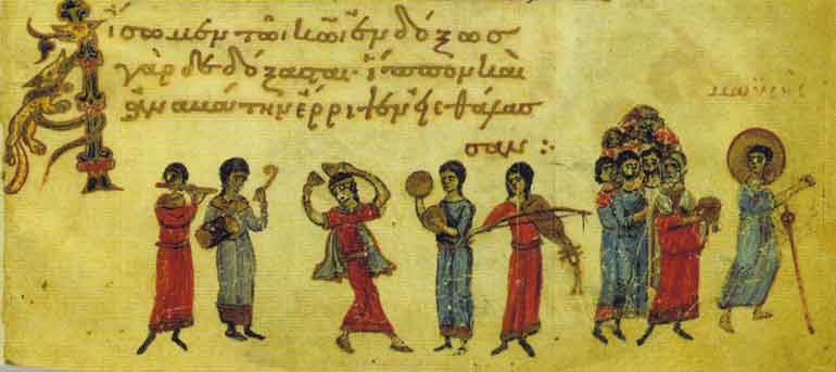 Byzantine Manuscript showing singing and dancing.