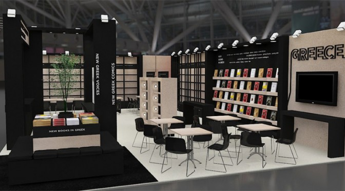 Exhibition Stand Design Books : Narratives of greece frankfurt book fair hellenic