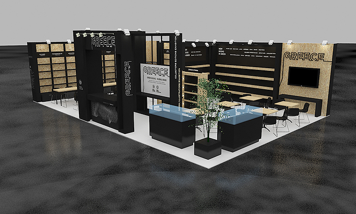 The Greek Stand at the 68th Frankfurt Book Fair [19-23 October 2016].