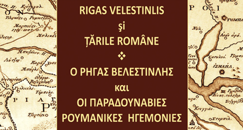 Book presentation about Rigas Velestinlis in Bucharest