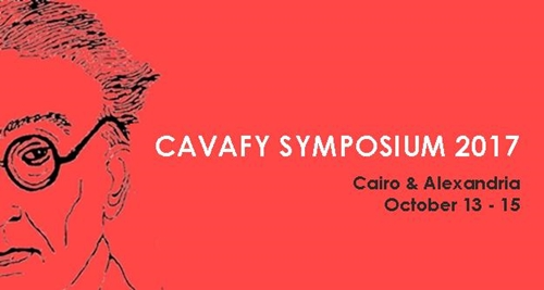 Cavafy Symposium 2017 – Program & Participants
