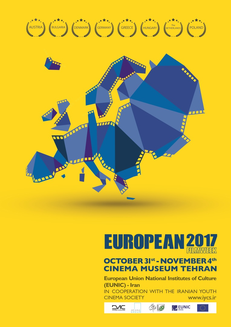 """European Film Week 2017"" in Tehran (Film Museum, October 31 - November 4)."