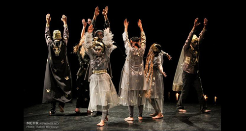 Fajr International Theatre Festival - Tehran.