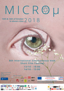 IMMF 2018, 13th and 14th of October.