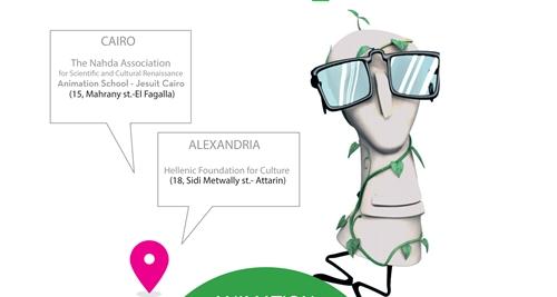 Animation screening – Alexandria & Cairo