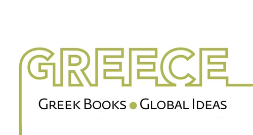 The Greek participation in the digital Frankfurt International Book Fair (14–18/10/2020)