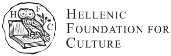 Hellenic Foundation for Culture